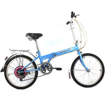 Bicicleta Aro 20 Folding Dobrável Color Azul
