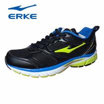 Zapatilla Erke Running Hombre 11116303161-003