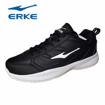 Zapatilla Erke Tennis Hombre 11116312016-004
